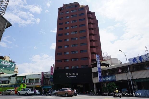 薆悅酒店3.JPG