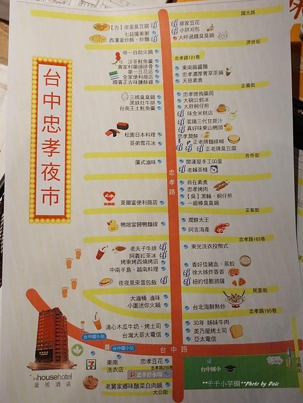 薆悅酒店16.JPG