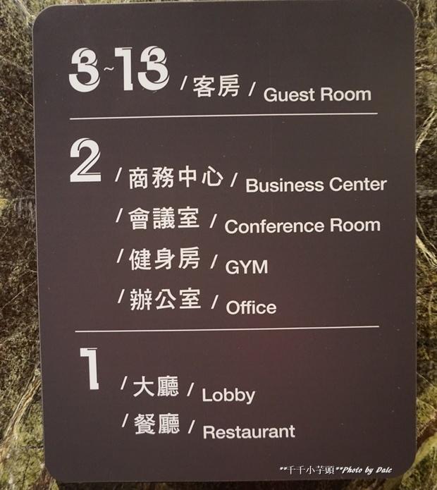 薆悅酒店78.JPG