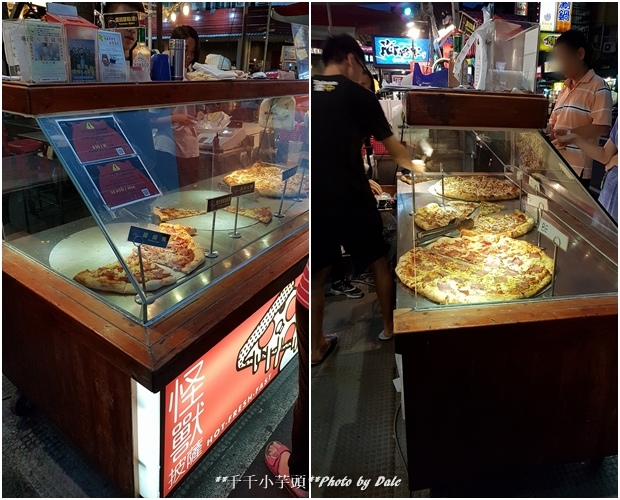怪獸披薩4.jpg