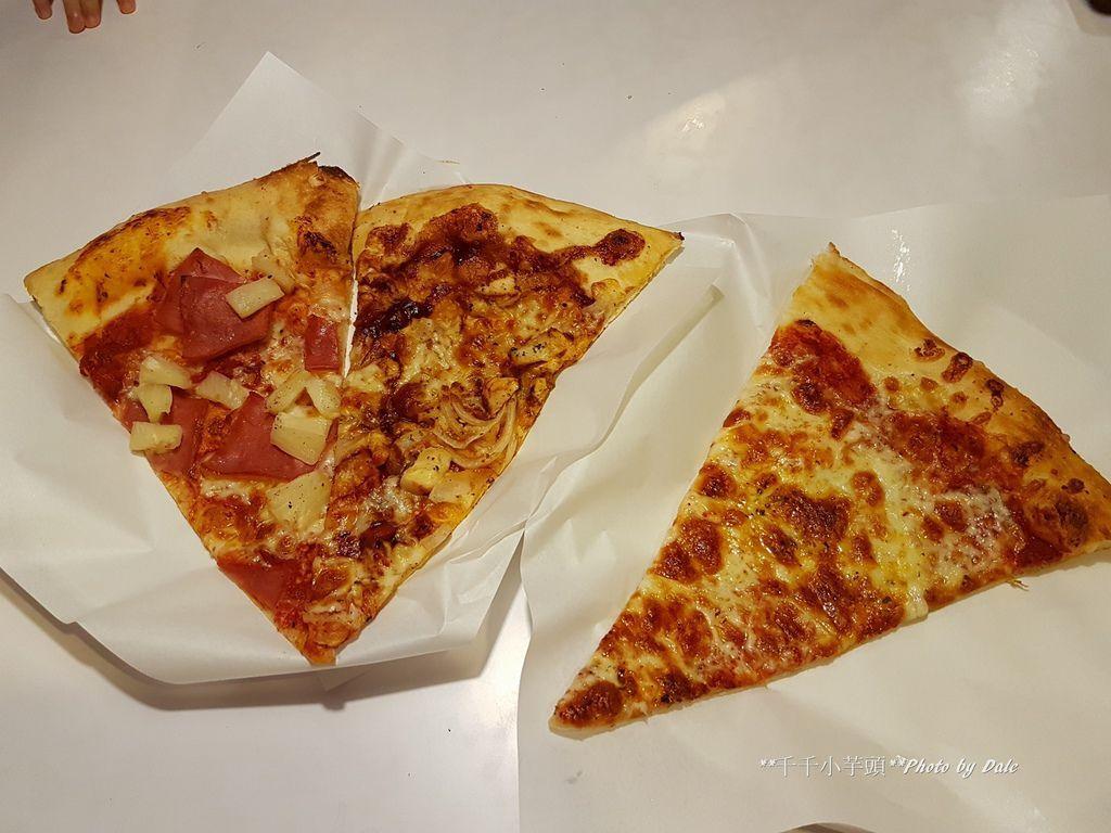 怪獸披薩4
