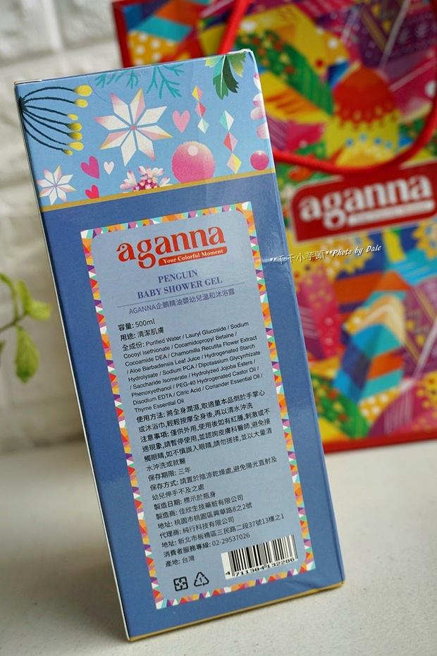 aganna嬰幼兒洗沐組5.JPG