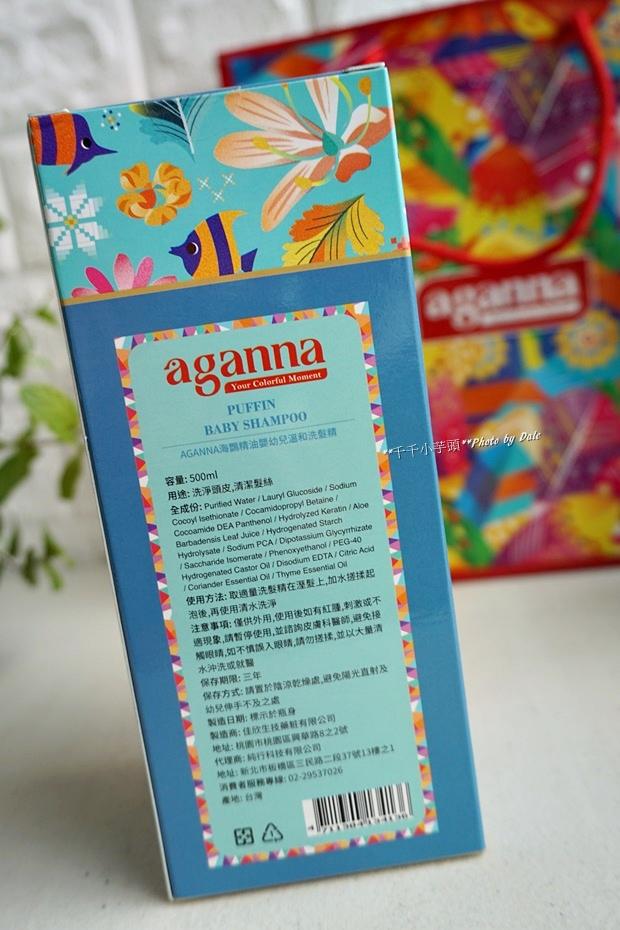 aganna嬰幼兒洗沐組7.JPG