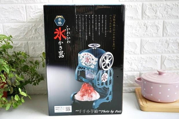 DOSHISHA復古風刨冰機3.JPG
