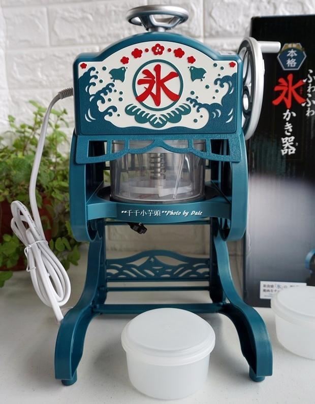 DOSHISHA復古風刨冰機7.JPG