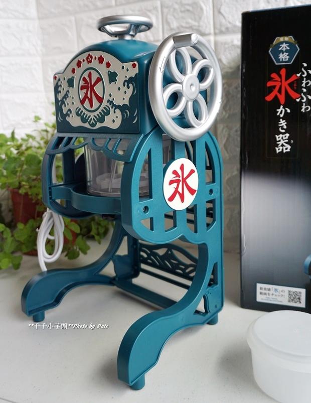 DOSHISHA復古風刨冰機8.JPG