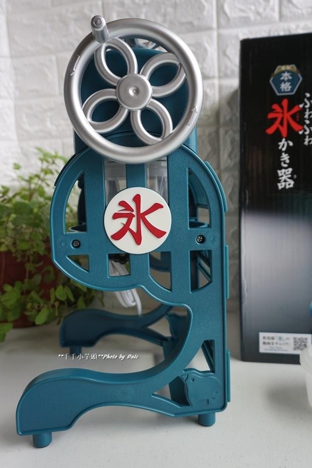 DOSHISHA復古風刨冰機9.JPG