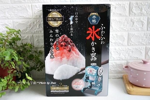 DOSHISHA復古風刨冰機2.JPG