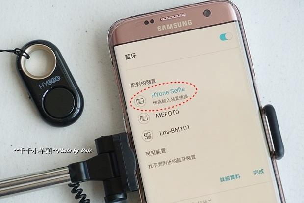 HYOne Mini Selfie 極美金屬自拍棒-超輕量26.JPG