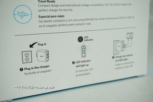 鋼鐵線+充電器3.JPG