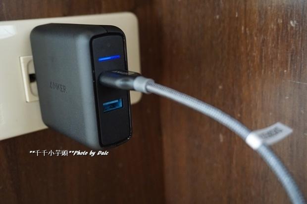 鋼鐵線+充電器19.JPG