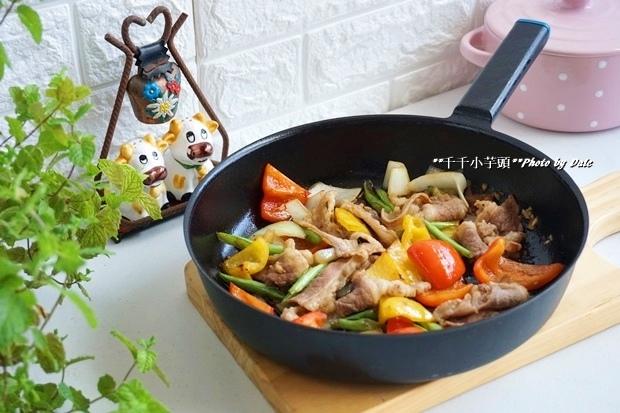 日本極輕鑄鐵平底鍋12.JPG