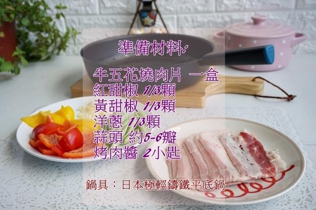 日本極輕鑄鐵平底鍋23.JPG