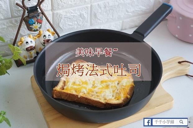 日本極輕鑄鐵平底鍋25-.JPG
