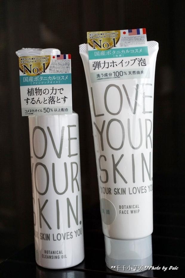 LOVEYOURSKIN植物性卸妝油、洗面乳1.JPG