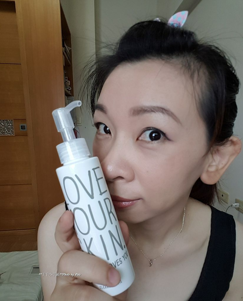 LOVEYOURSKIN植物性卸妝油、洗面乳5.jpg