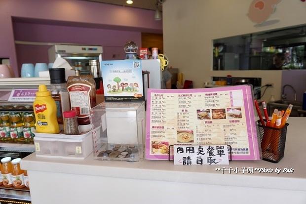 小王子早午餐5.JPG