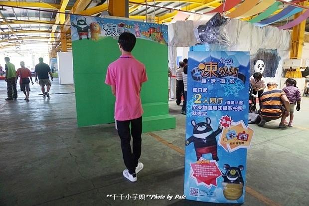 高雄凍物園哈爾濱藝術展5.JPG