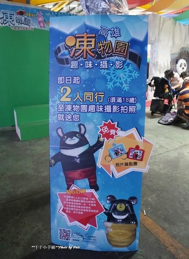 高雄凍物園哈爾濱藝術展6.JPG