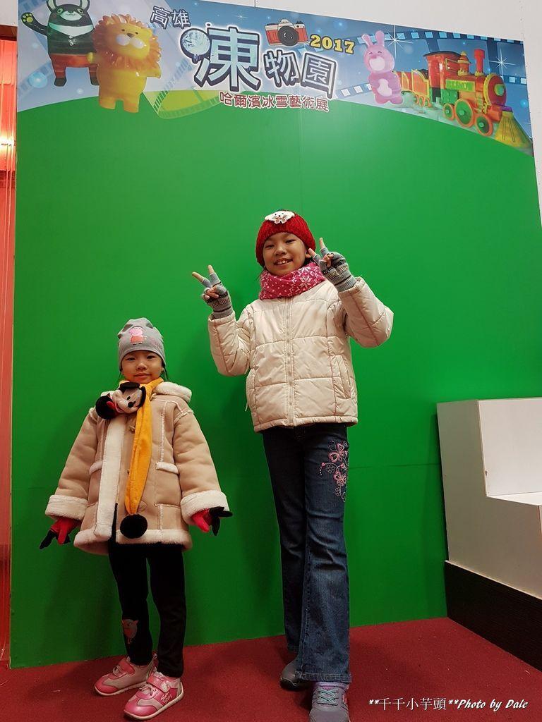 高雄凍物園哈爾濱藝術展7.jpg