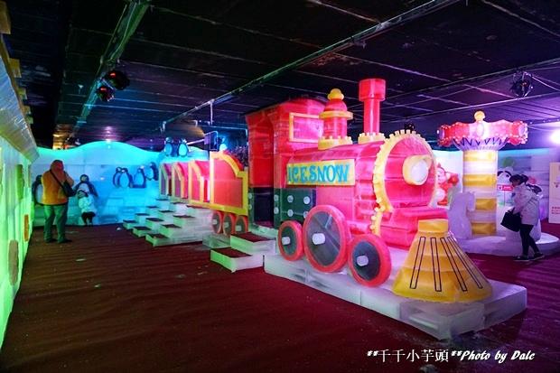 高雄凍物園哈爾濱藝術展36.JPG