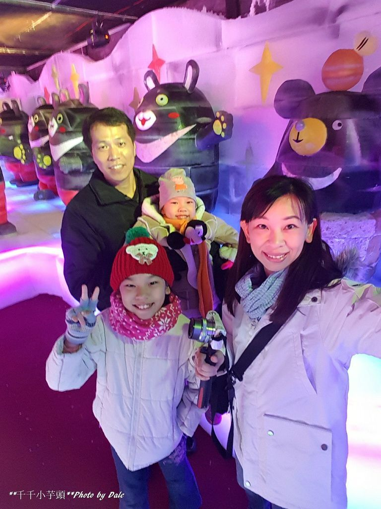 高雄凍物園哈爾濱藝術展35.jpg