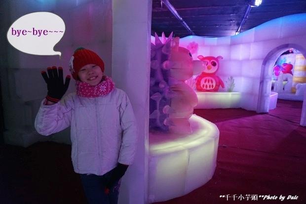 敗 高雄凍物園哈爾濱藝術展39.JPG