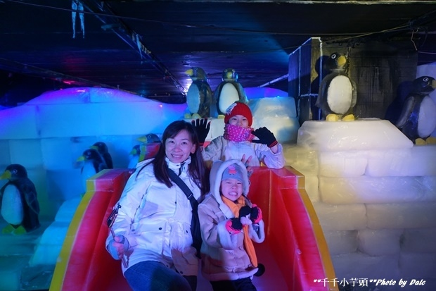 敗 高雄凍物園哈爾濱藝術展48.JPG