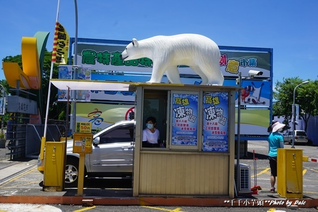 高雄凍物園哈爾濱藝術展1.JPG