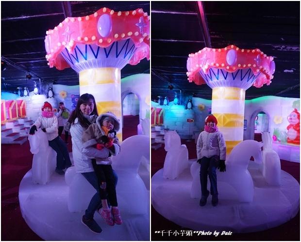 高雄凍物園哈爾濱藝術展55.jpg