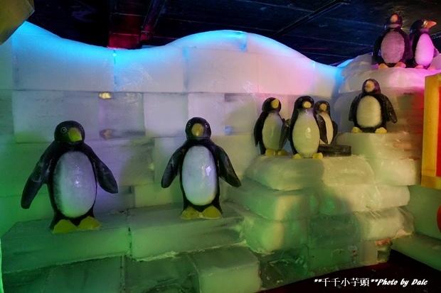 高雄凍物園哈爾濱藝術展56.JPG