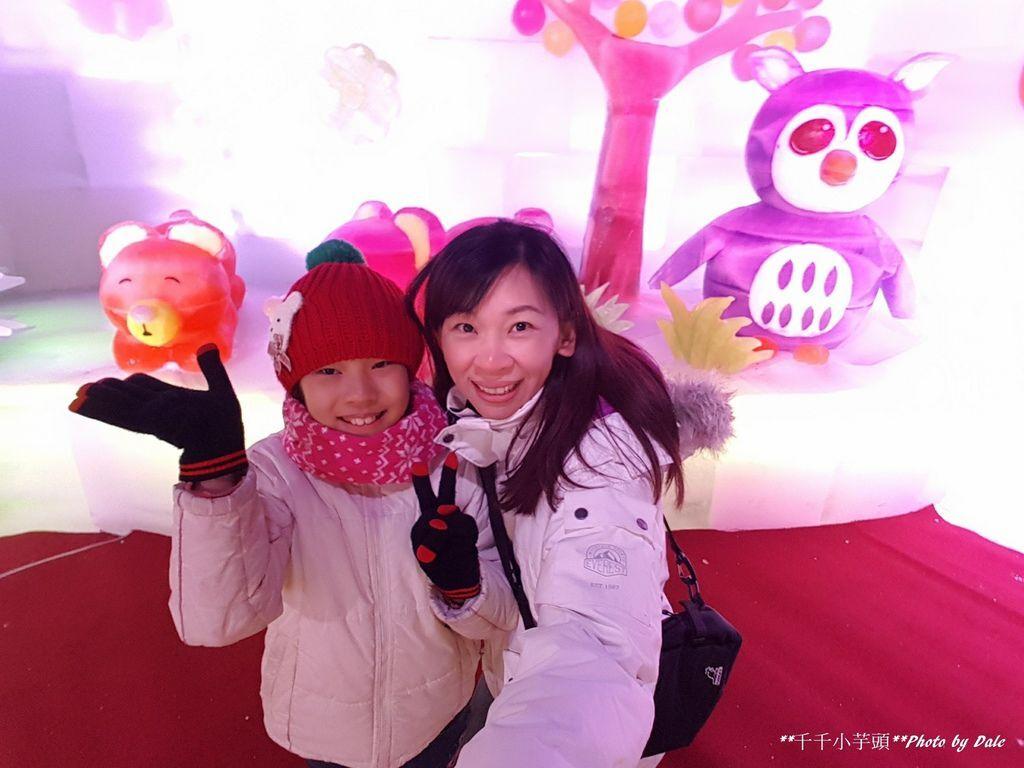 高雄凍物園哈爾濱藝術展57.jpg