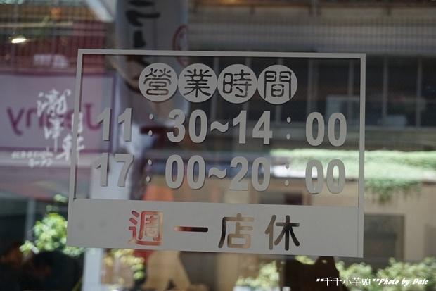 瀧澤軒日式拉麵2.JPG