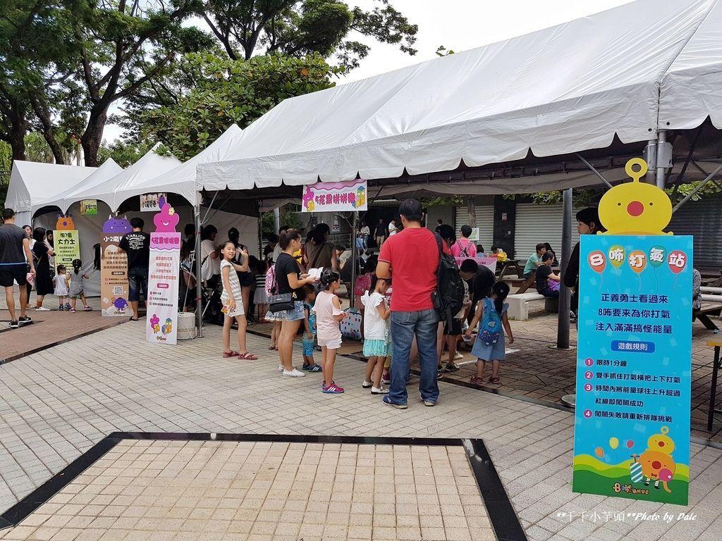 8咘的搞怪樂園夏日派對8.jpg