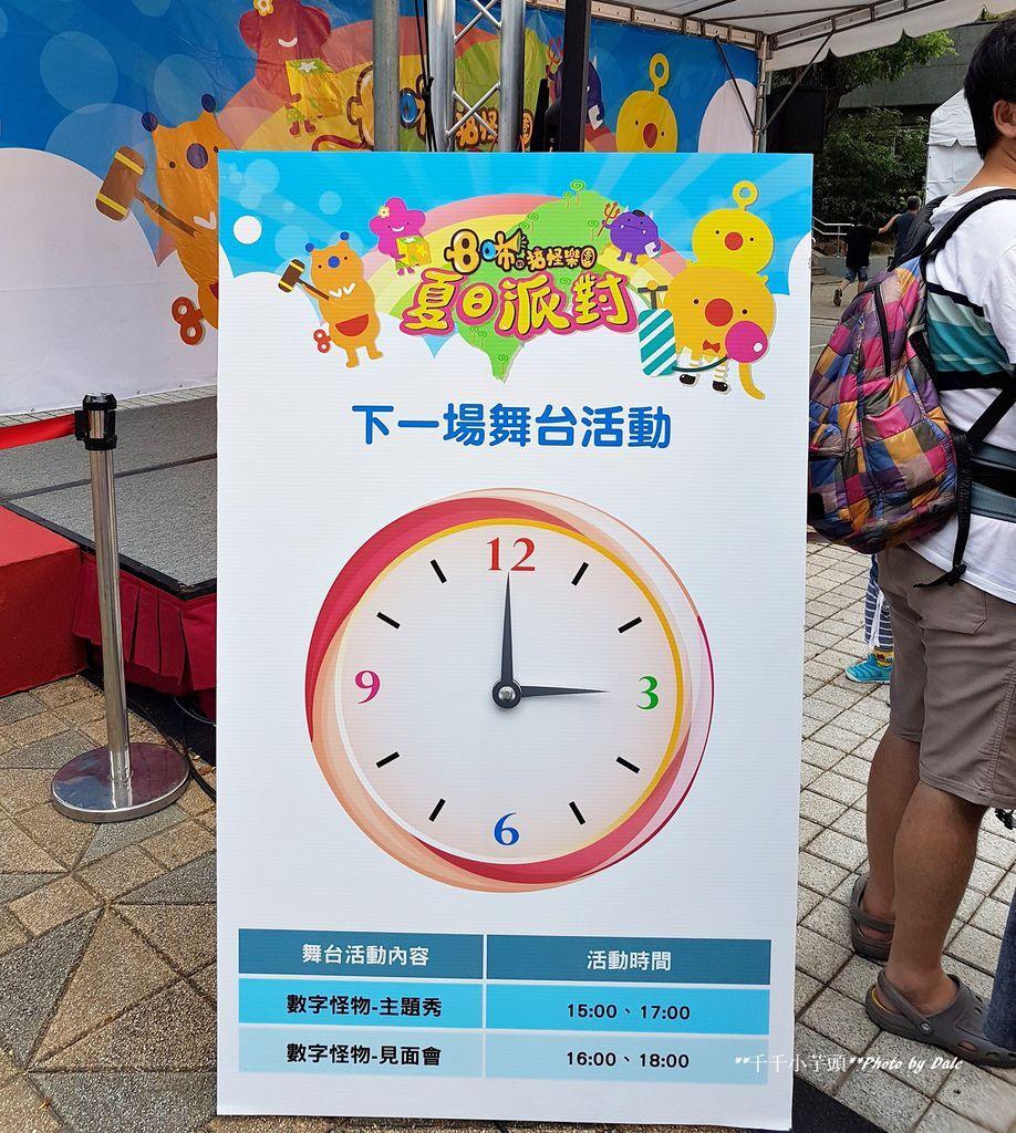 8咘的搞怪樂園夏日派對19.jpg
