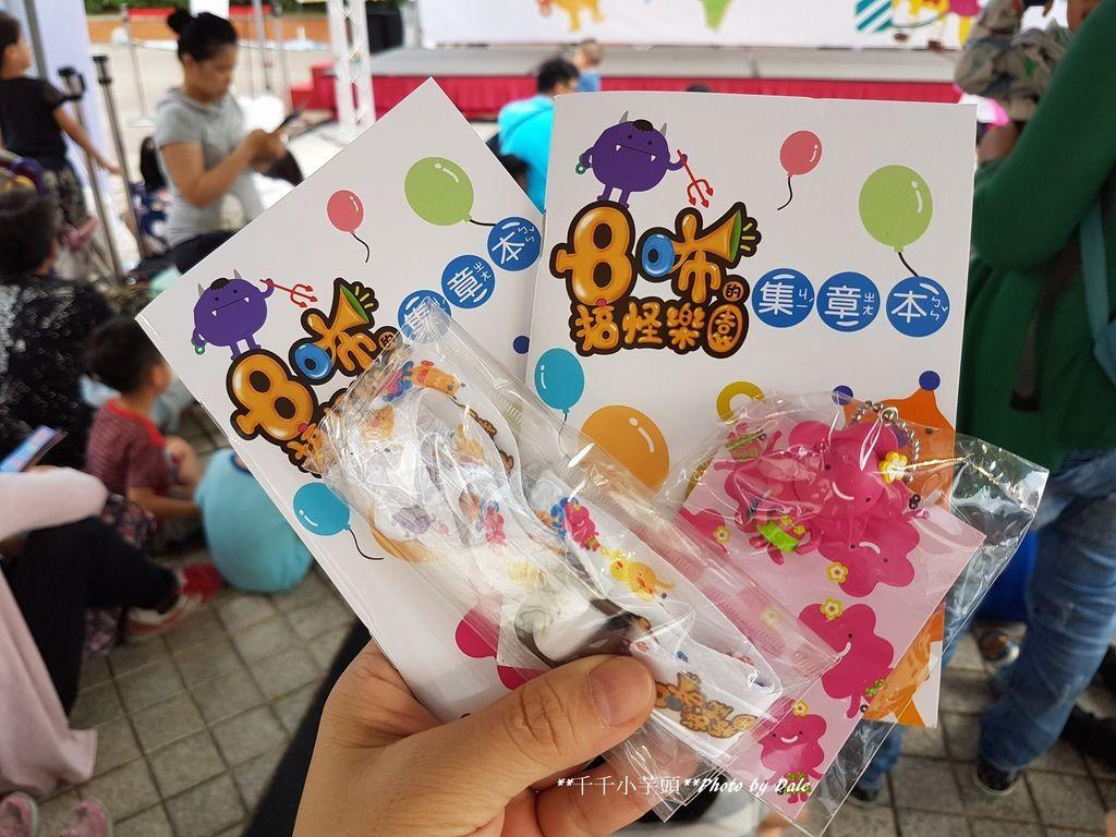 8咘的搞怪樂園夏日派對24.jpg