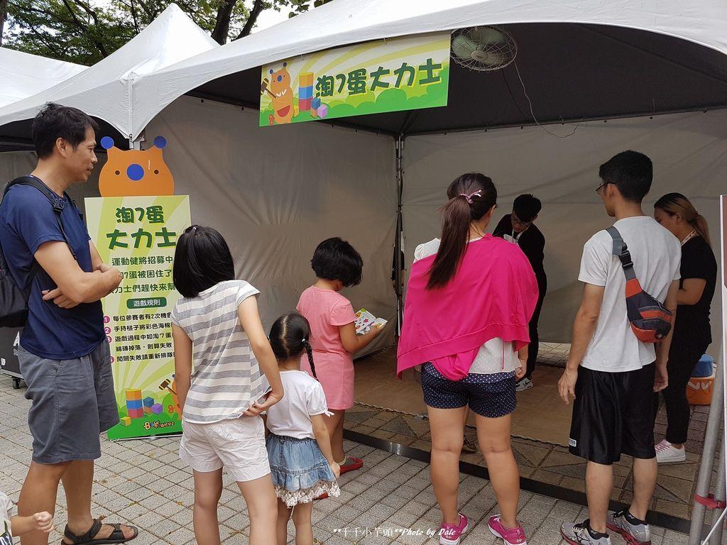 8咘的搞怪樂園夏日派對25.jpg