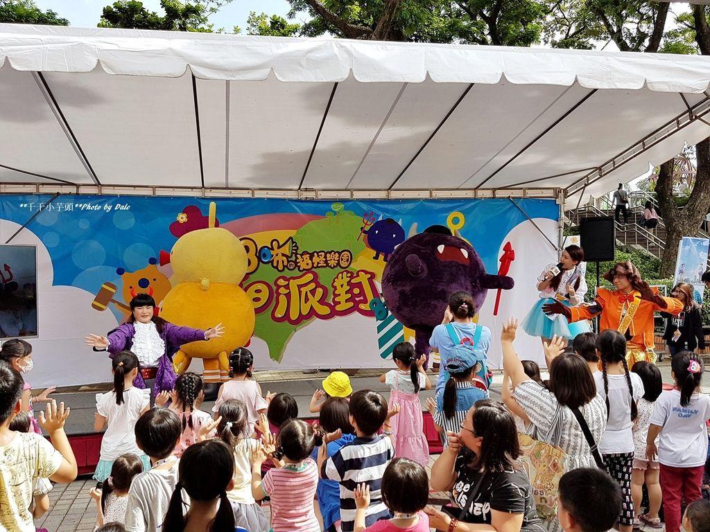 8咘的搞怪樂園夏日派對29.jpg