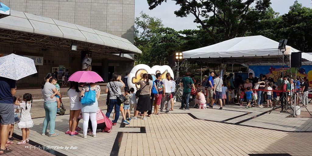 8咘的搞怪樂園夏日派對31.jpg