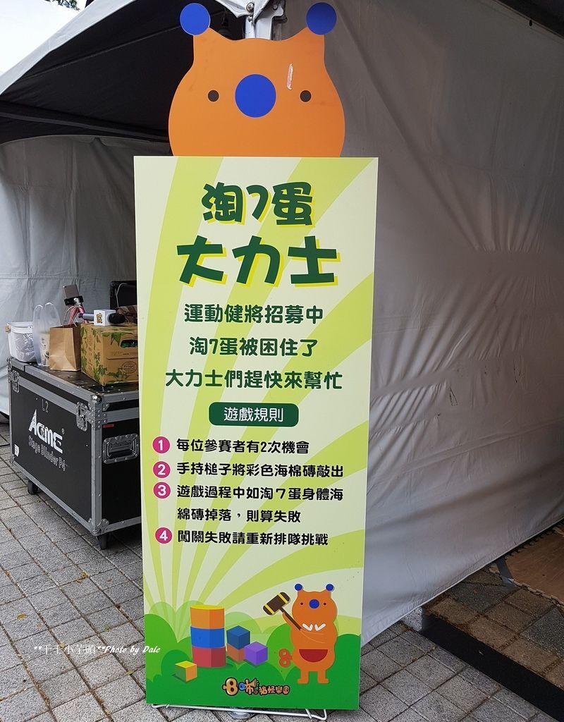 8咘的搞怪樂園夏日派對35.jpg