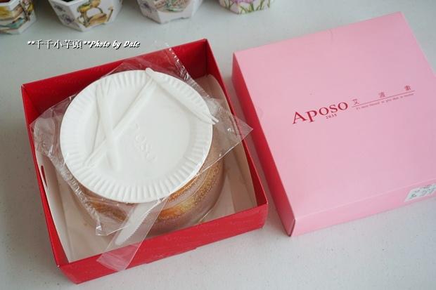 艾波索仲夏黃金芒果乳酪6寸3.JPG