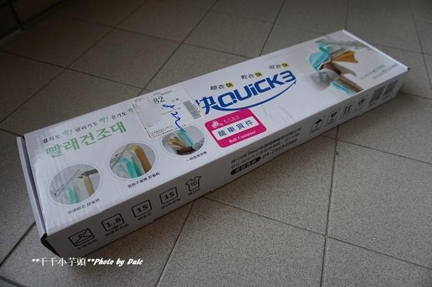 韓國Quick3萬能晾衣架1