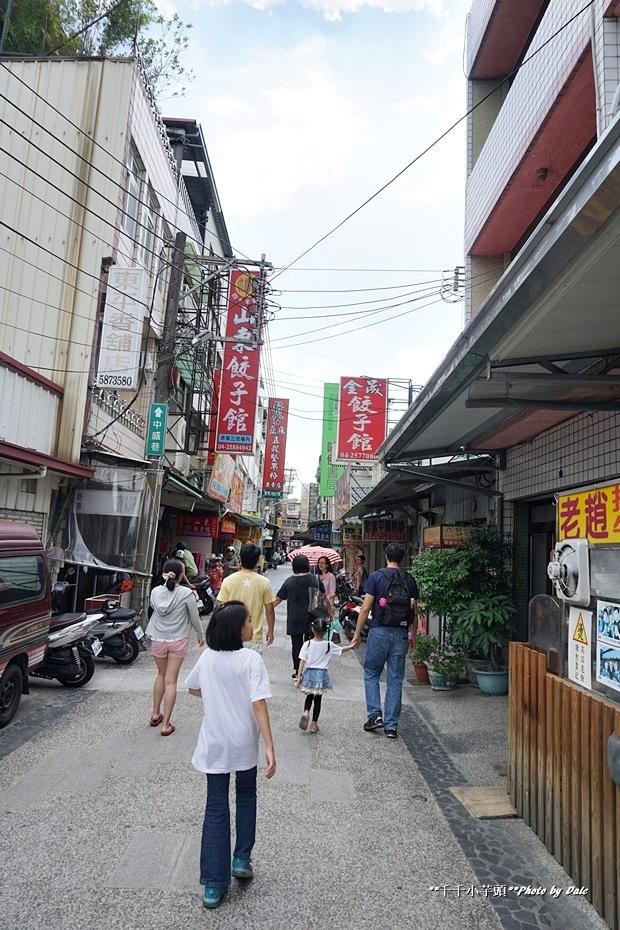 山東餃子館1.JPG