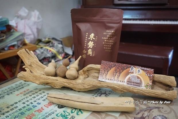 東香咖啡6.JPG