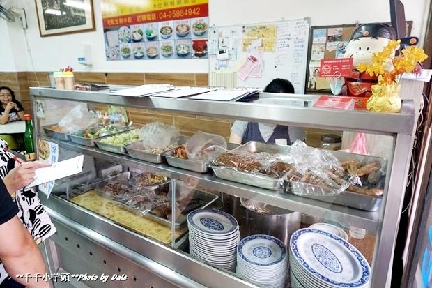 山東餃子館5.JPG