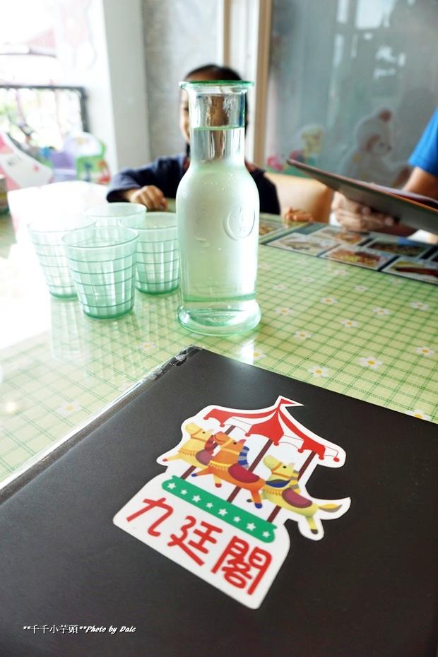九廷閣庭園餐廳7.JPG
