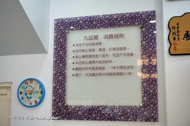 九廷閣庭園餐廳55.JPG