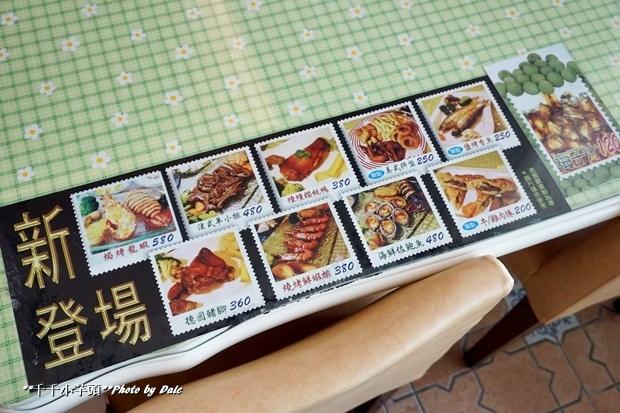 九廷閣庭園餐廳83