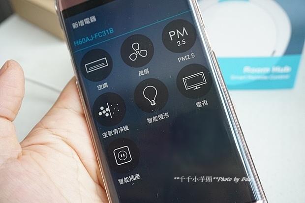 EQL 宜優科技智能小管家28.JPG