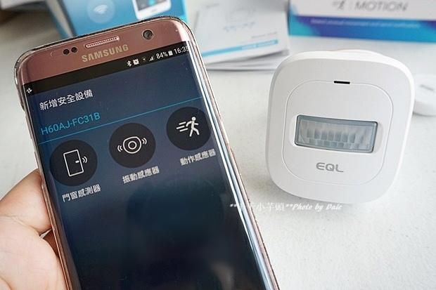 EQL 宜優科技智能小管家30.JPG